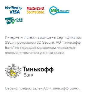 Оплата одежды для собак банковской картой