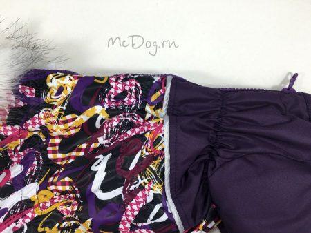 """Зимний комбинезон для собак McDog """"Надпись с фиолетовым"""""""