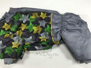 Зимний комбинезон McDog «Зеленые звезды с серым» на кнопке