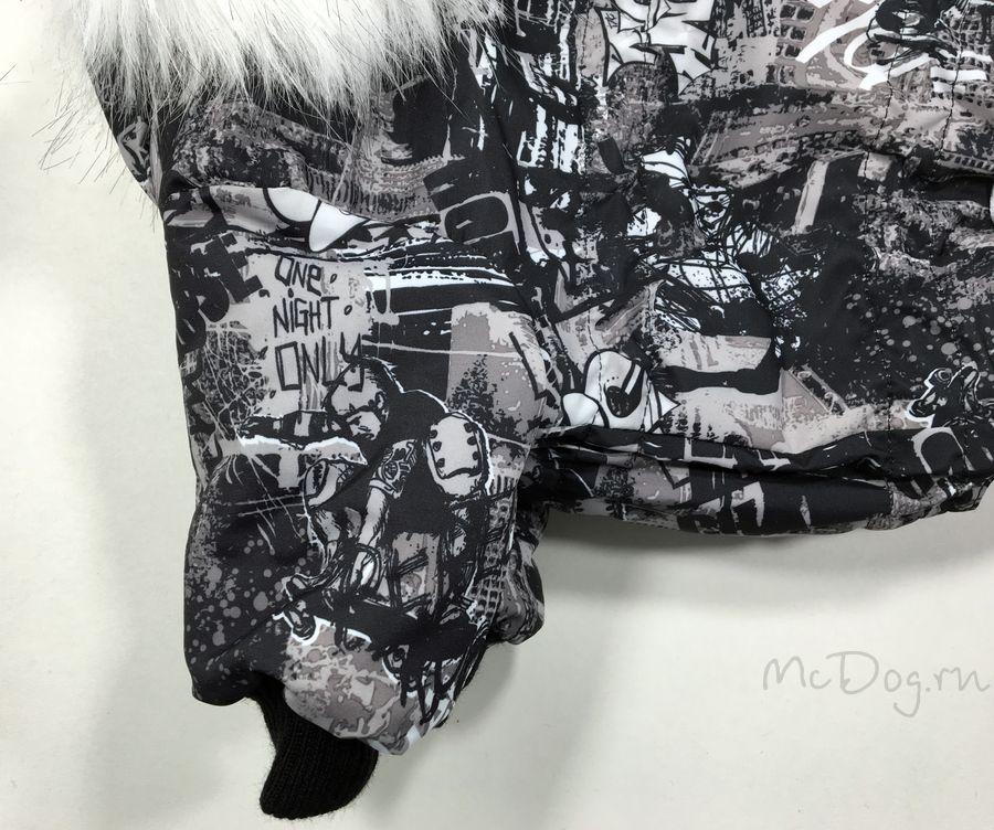 """Зимний комбинезон для собак McDog """"Серое граффити"""""""