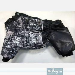 """Зимний комбинезон для собак McDog """"Серое граффити с черным"""" на кнопке"""