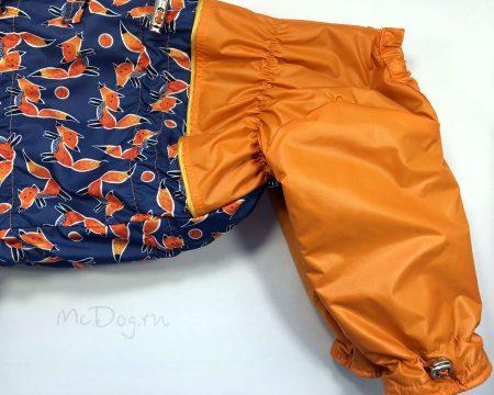 """Комбинезон для собак """"Лиса апельсин"""". Осень-весна."""