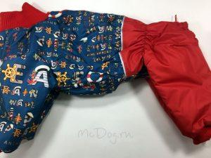 Зимний комбинезон McDog «Морской с красным» без мехового воротника